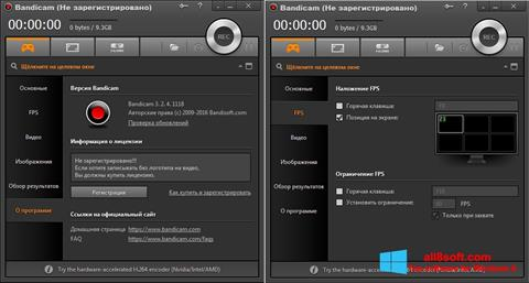 Screenshot Bandicam Windows 8